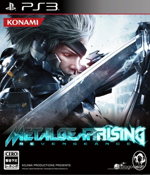 Metal Gear Rising Revengeance cover ps3